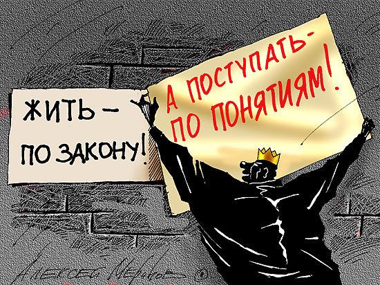 Россия в яме стабильности