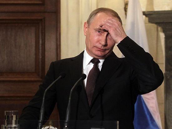 Путин оценил неизбежные последствия Brexit для России и Европы