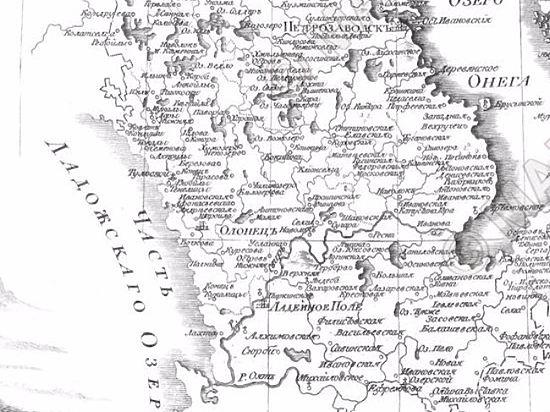 Карельская столица вновь отмечает свой день рождения – 313-й по счету. Но что здесь было 314 лет назад и ранее?