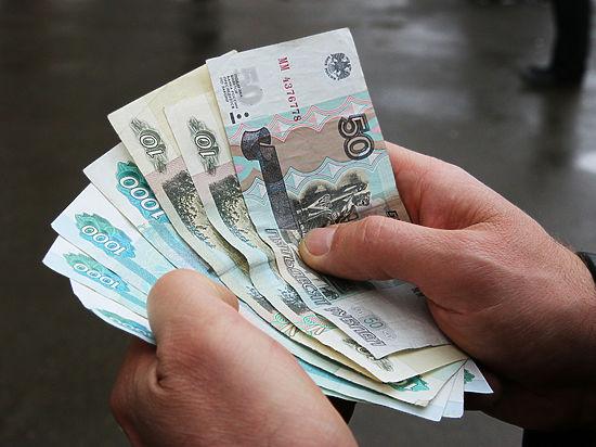 Где взять деньги в долг под расписку в петрозаводске