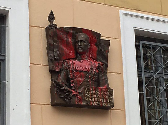 Установку доски Маннергейму в Петербурге признали незаконной