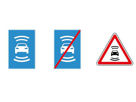 Для беспилотных автомашин разработали особые дорожные знаки