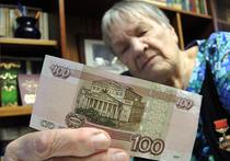 Глава Минфина Антон Силуанов заявил на Петербургском финансовом форуме, что уже осенью этого года правительство, а затем Госдума рассмотрят предложения его ведомства, а также Банка России о фактически очередной пенсионной реформе