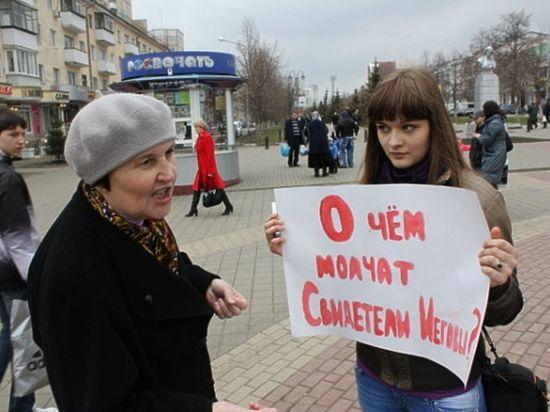 Сектанты, работавшие с Гитлером, переключились на Россию