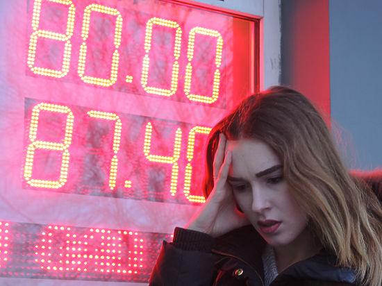 Обвал наступит в сентябре: рубль не переживет выборов в Госдуму