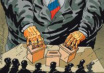 Граждане, знаете ли вы, что в сентябре Россия выберет новый парламент? Не удивляйтесь вопросу