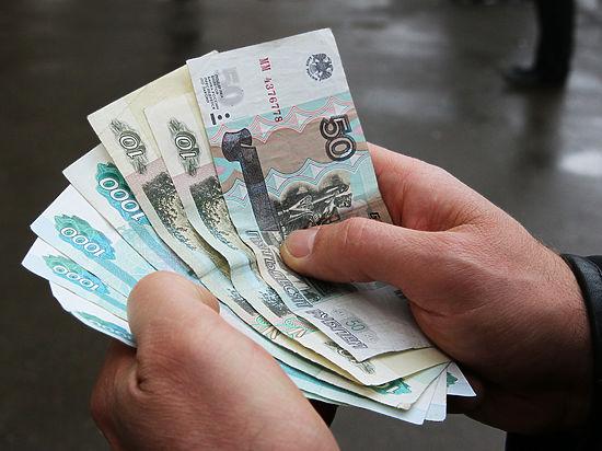 Расплата за долги