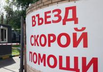 Возросло число жертв крупной автоаварии с участием автобуса и грузовика, произошедшей в Дагестане