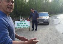 Дача за городом стала мучением для москвичей