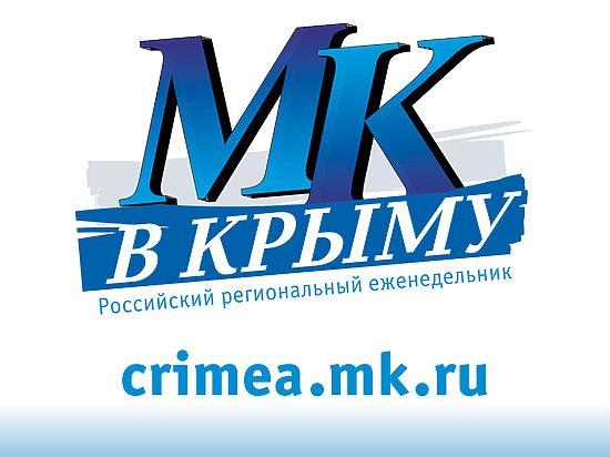 Реклама на крымском сайте MK.RU и в газете