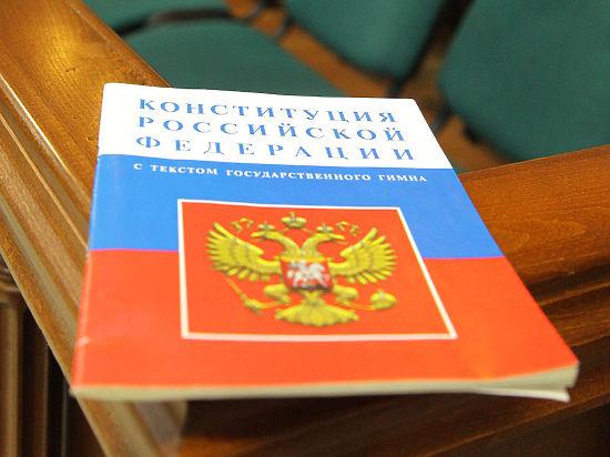 На сайте СВР опубликован текст Конституции без упоминания полуострова