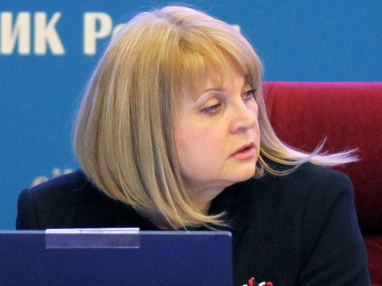 Памфилова назвала черный список регионов с административным ресурсом на выборах
