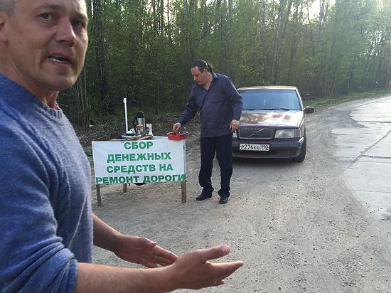 Ад за МКАД: озверевшие от пробок водители начали сами ремонтировать дороги