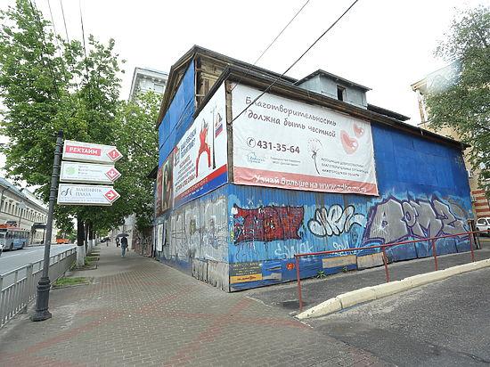 Мусорные цены и липовые фасады