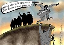 Знаменитое «денег нет, но вы держитесь» и есть квинтэссенция нынешней государственной социальной политики в России