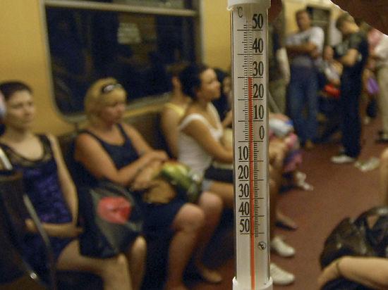 Московское метро понижает температуру