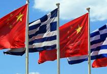 Греция и Китай укрепляют стратегическое партнерство