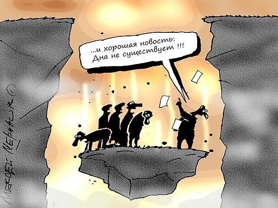 Россияне скоро будут опять засеивать газоны на дачах картошкой, если власть не изменит ситуацию