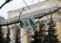 Президент Путин провел рабочую встречу с премьером Медведевым и предложил главе правительства «подумать», что делать в связи с укреплением рубля