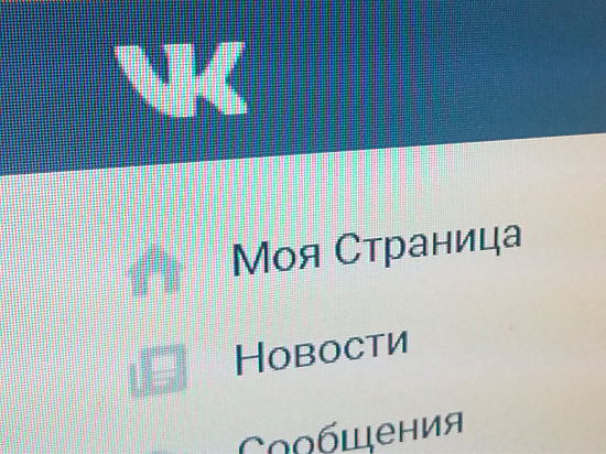 «ВКонтакте» заставит пользователей платить за музыку