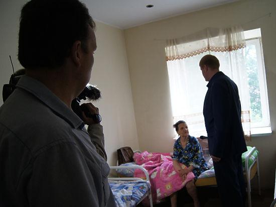 Пансионат для детей инвалидов екатеринбург вакансии в доме престарелых в коньково