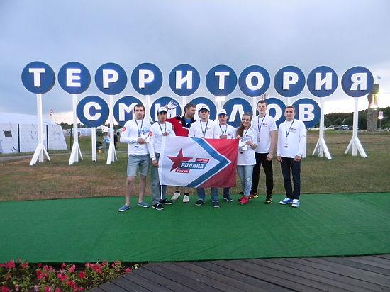Новосибирск на Клязьме представили юные родинцы