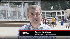 Арсен Каноков о новом светомузыкальном фонтане в Кисловодске
