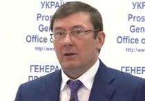 Луценко обвинил «партию войны» в расстреле «Небесной сотни»