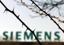 Дело SIEMENS пытаются не сдать в архив