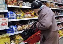 Некоторые граждане России (41 процент) обнищали настолько, что не могут купить одежду, а 20 процентам не хватает даже на еду