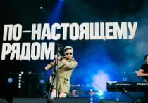 Владимир Шахрин: «MEGAFONLIVE – это круто! Мы дышим  одними эмоциями»