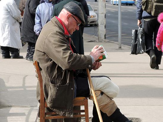 Многие пенсионеры уже признались, что им не хватает денег на еду и одежду