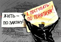 США решили найти украденный из банков Молдовы миллиард долларов