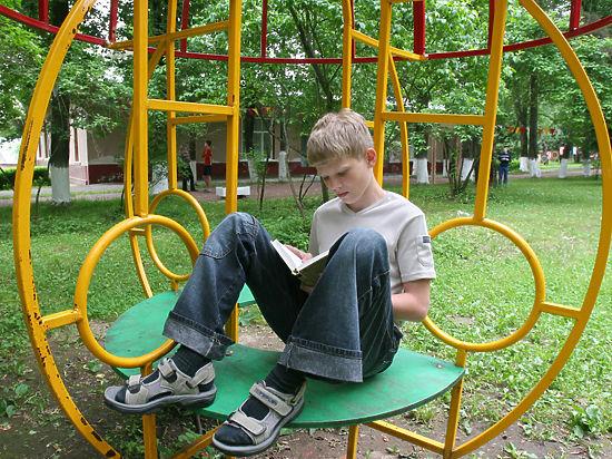 Псковские школьники фото без цензуры generator