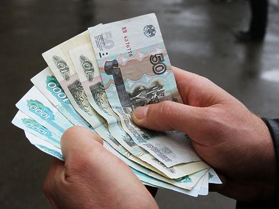 Доллар и евро незначительно сдали позиции