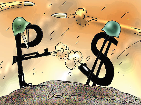 Банк России не стал менять свою денежно-кредитную политику