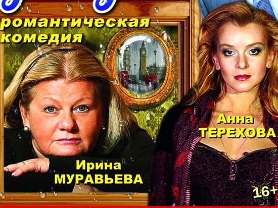 Театральная афиша Крыма с 28 июля по 3 августа