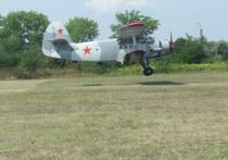 Все люди, находившиеся на борту разбившегося в Кемеровской области самолета Ан-2, скончались