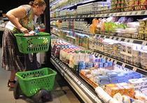 Росстат зафиксировал падение потребительских цен с 25 июля по 1 августа на 0,1%