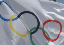 Гражданский суд швейцарского кантона Ваадт отклонил иск Кувейта о выплате компенсации за недопуск сборной страны к Олимпийским играм в Рио-де-Жанейро