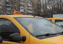 Житель Северной столицы Никита Архипов установил мировой рекорд по дальности поездки на такси