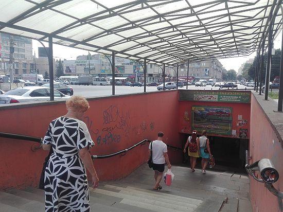 Мэрия Воронежа выставит подземный переход у цирка на торги