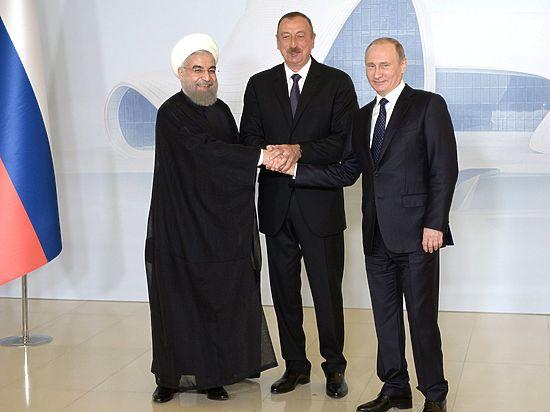 Путин, Алиев и Рухани
