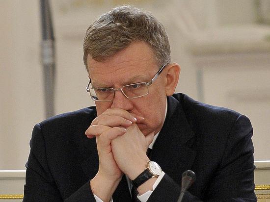 Кудрин предупредил о скором исчерпании резервов без структурных реформ