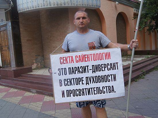«Сила группы»  в Екатеринбурге
