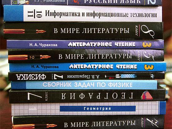 Новые учебники бывшей братской страны комментируют российские эксперты