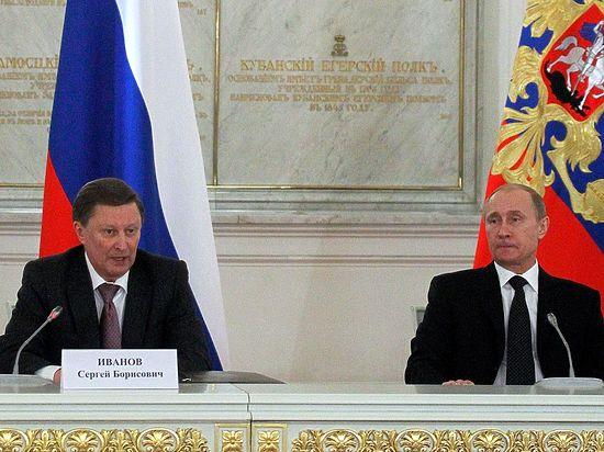 Путин освободил Сергея Иванова от должности главы администрации президента