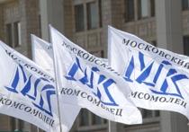 20 августа, мы посетим города ДОМОДЕДОВО, ЖУКОВСКИЙ, ШАХОВСКАЯ, где будут отмечать День города, а также ЛУХОВИЦЫ!