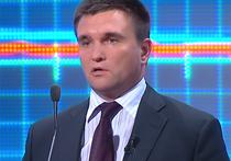 Министр иностранных дел Украины Климкин заявил, что его страна не намерена прекращать дипломатические контакты, «несмотря на российскую агрессию»