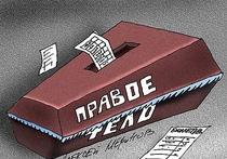 На этой неделе Бурятию собирается посетить российский бизнес-омбудсмен Борис Титов, он же — лидер «Партии роста», созданной весной нынешнего года в результате реорганизации «Правого дела»